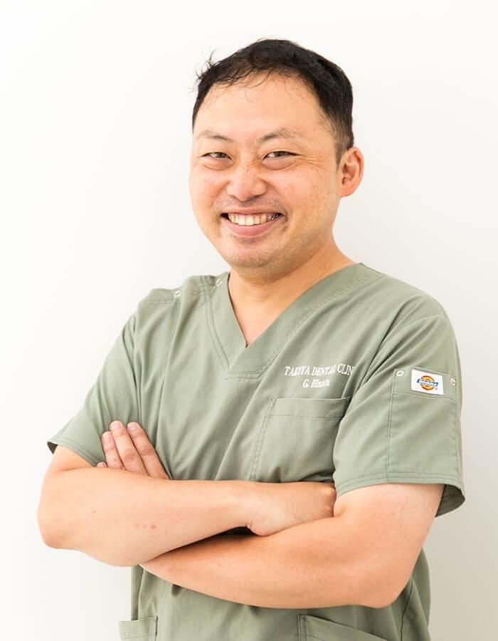 歯科医師 日向 剛